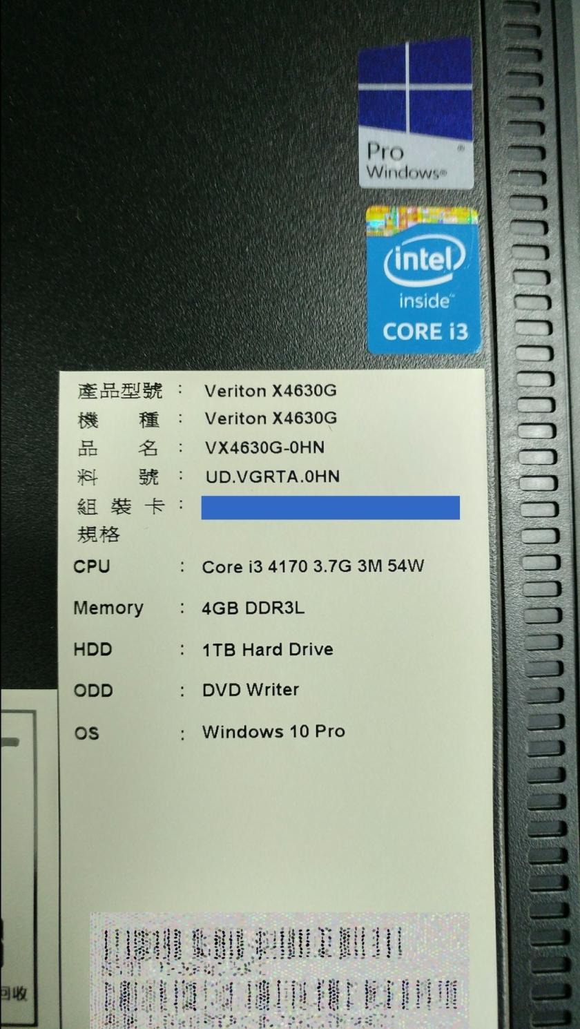 Acer Veriton VX4630G 規格