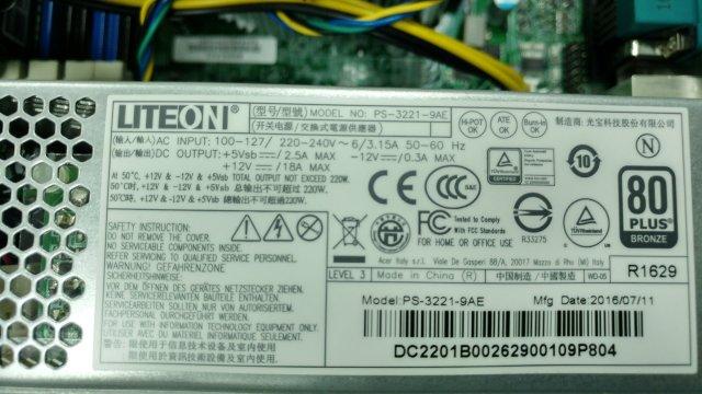Acer Veriton VX4630G 電源供應器規格