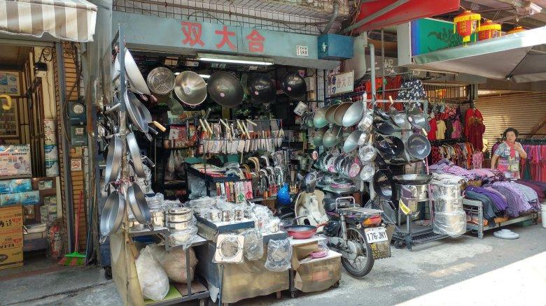 東市場 不鏽鋼器具