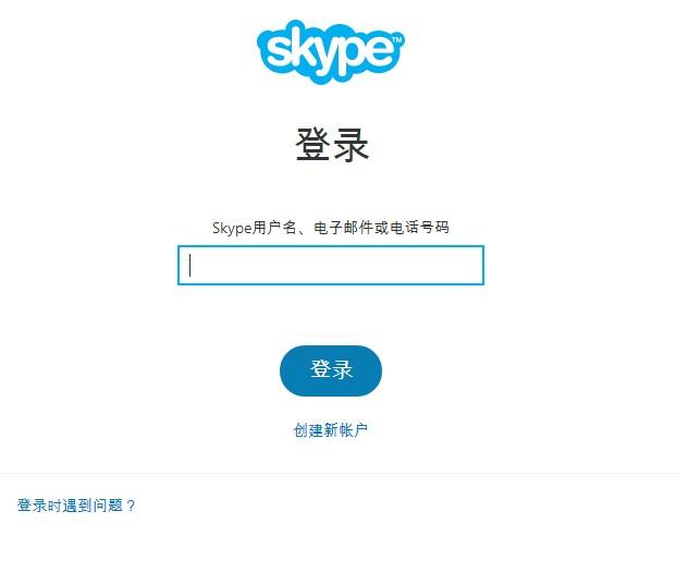 skype-7.36.0.150-04