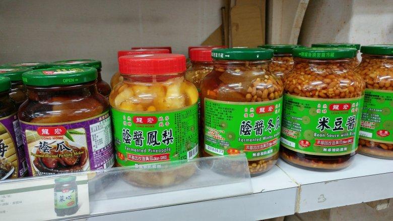 蔭瓜、蔭醬鳳梨、蔭醬冬瓜