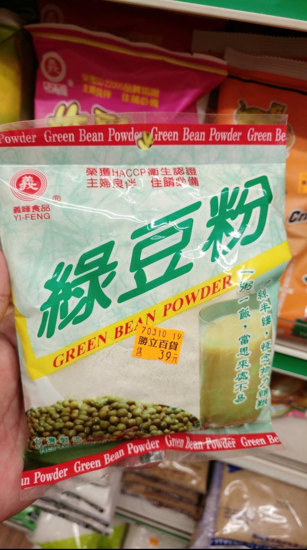 義峰綠豆粉