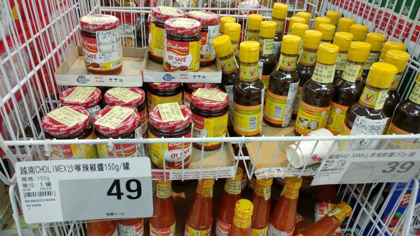 大潤發也開始販賣越南的調味料了