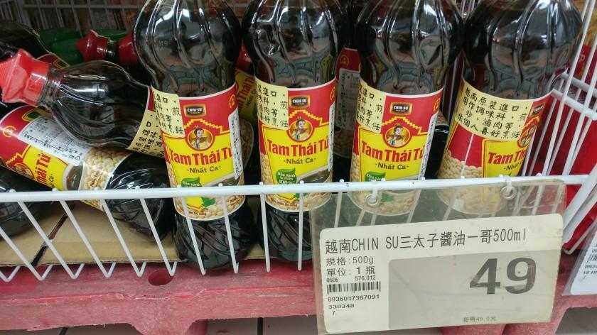 大潤發 越南CHIN SU 三太子醬油一哥