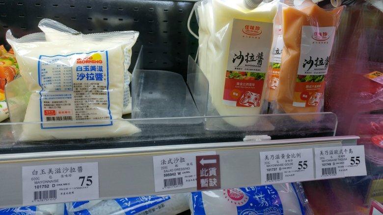 佳味珍沙拉醬-01