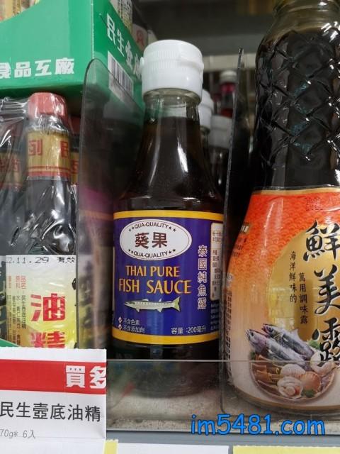 全聯最常見的葵果泰國純魚露