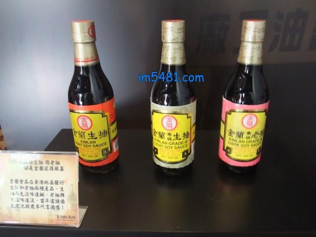 台灣金蘭出品至香港地區的生抽跟老抽