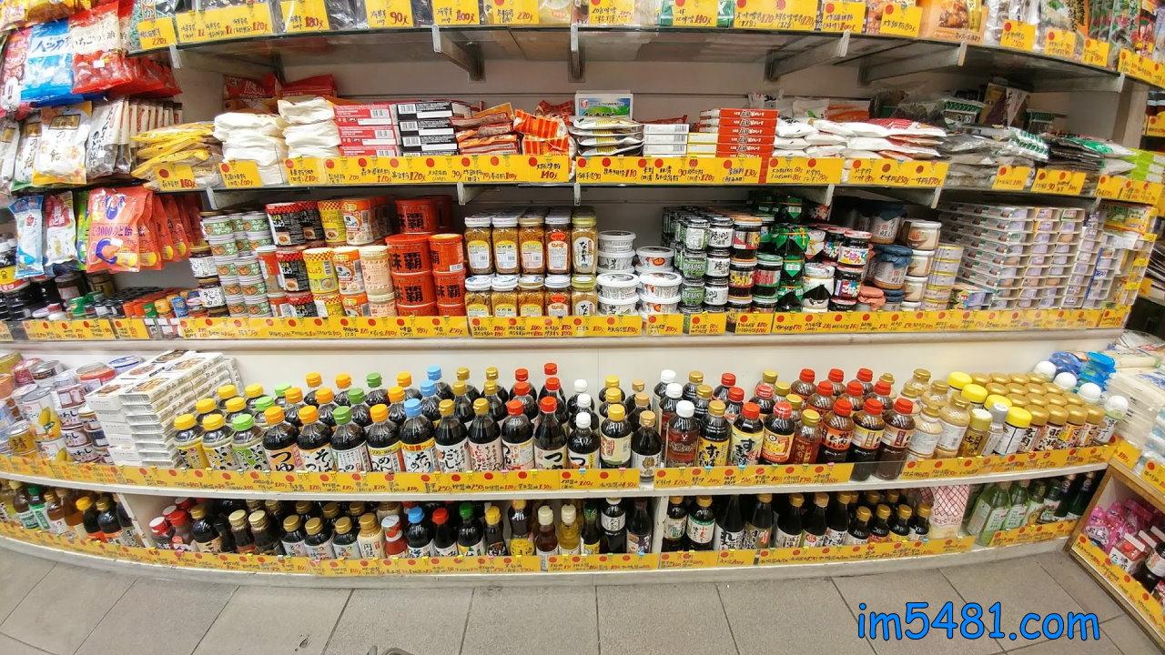 日本主流調味料在台灣是非常容易購得