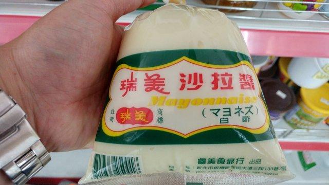 沙拉醬 白酢 『マヨネズ』