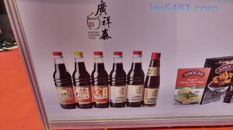 益寶康代理的廣祥泰醬油