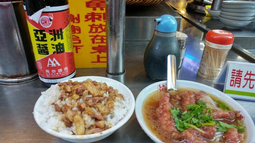 基隆圳記紅燒鰻焿所用的亞洲醬油