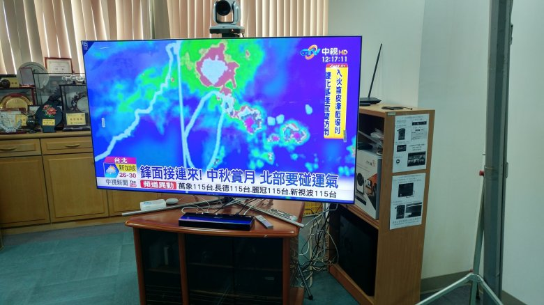 SAMSUNG三星 65吋 Q7F 4K Smart QLED 量子電視 QA65Q7FAMWXZW