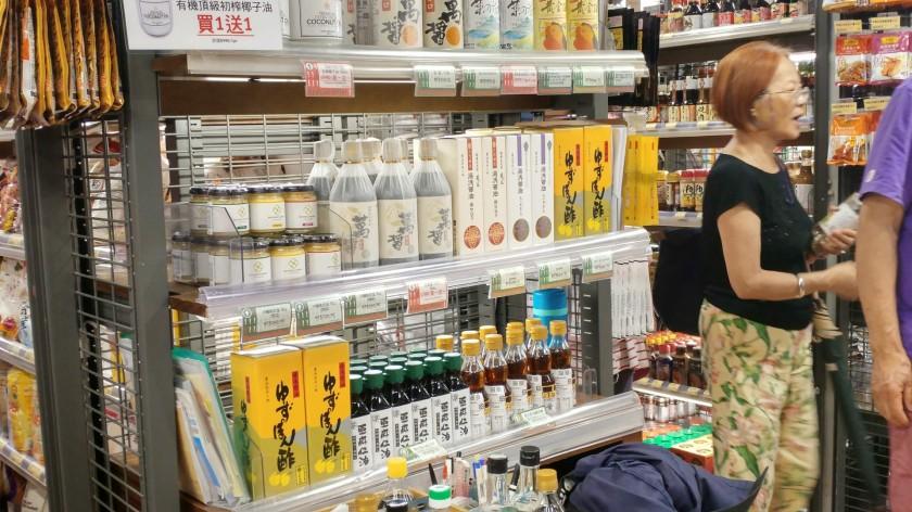 台北SOGO city'super的湯淺醬油攤位