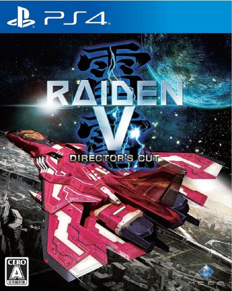 Raiden 日版普通版