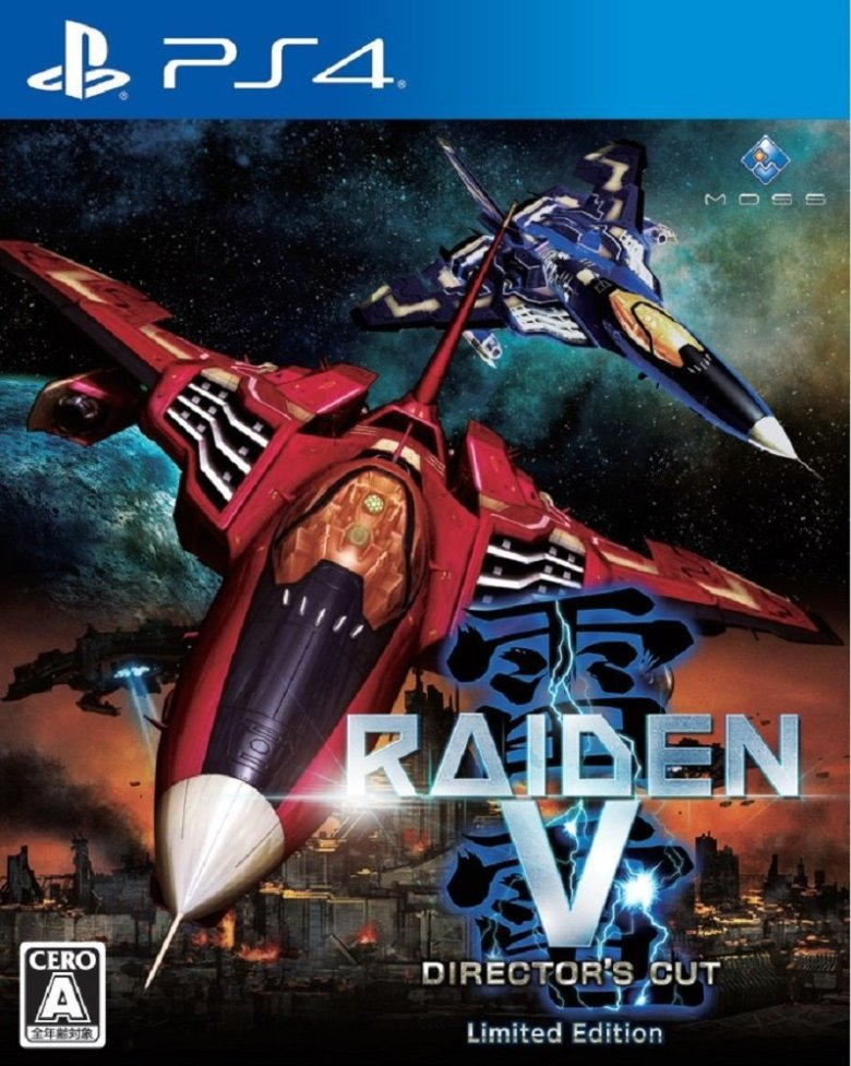 PS4 Raiden V日版限量版