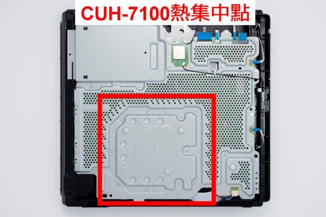 CUH-7100 Cooler-05