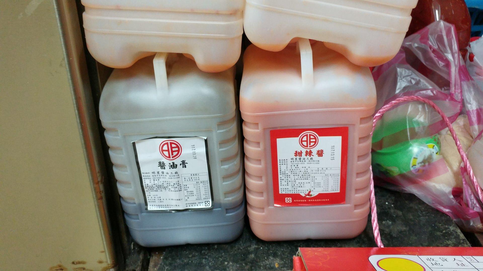 基隆忠三路的乾麵餛飩湯-明星甜辣醬