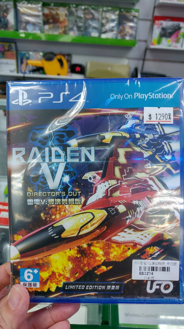 RAIDEN-01