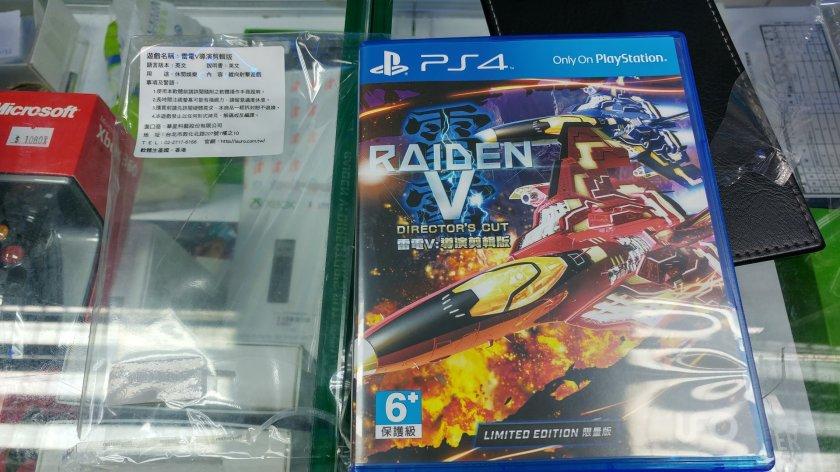 RAIDEN-03