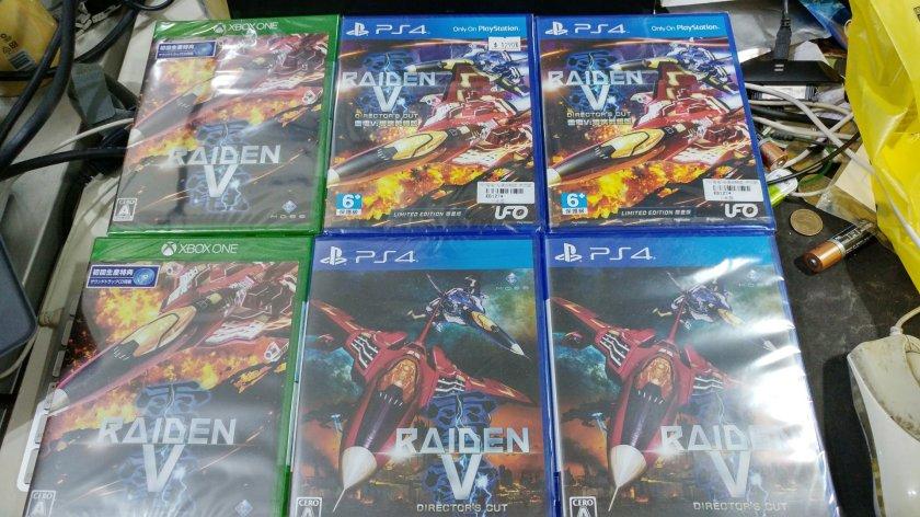 RAIDEN-12