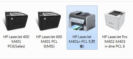 HP印表機連線中