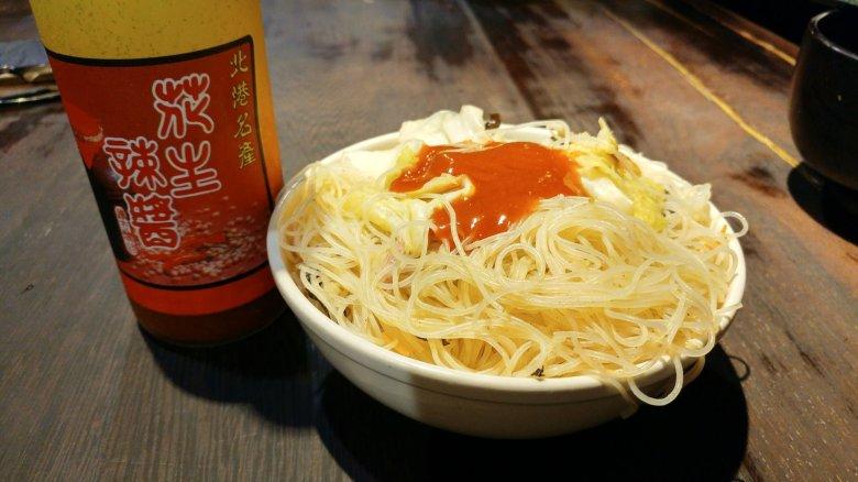 北港大芳特級花生辣醬