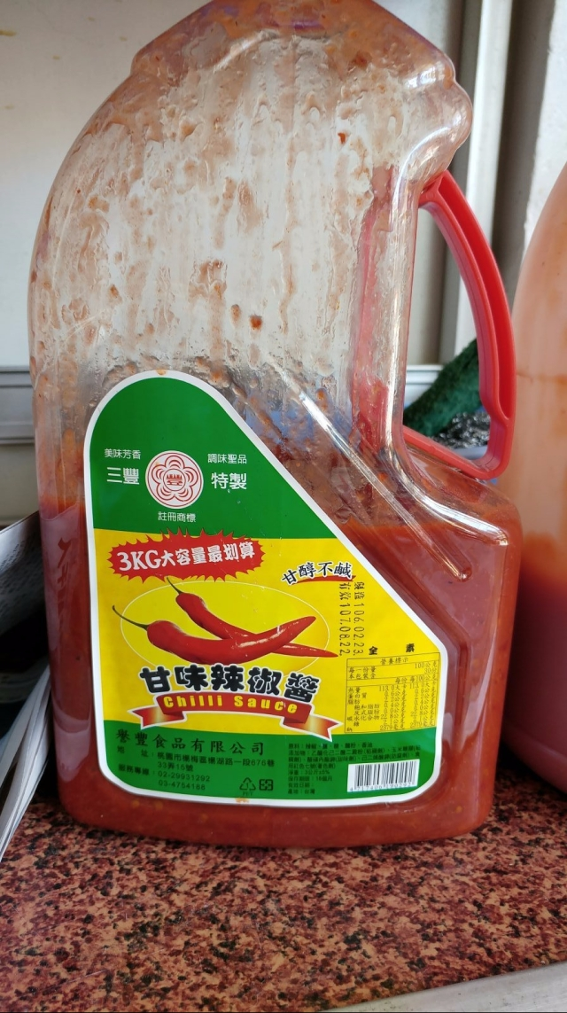 三豐甘味辣椒醬