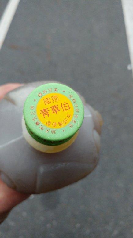 國際青草茶大瓶裝!