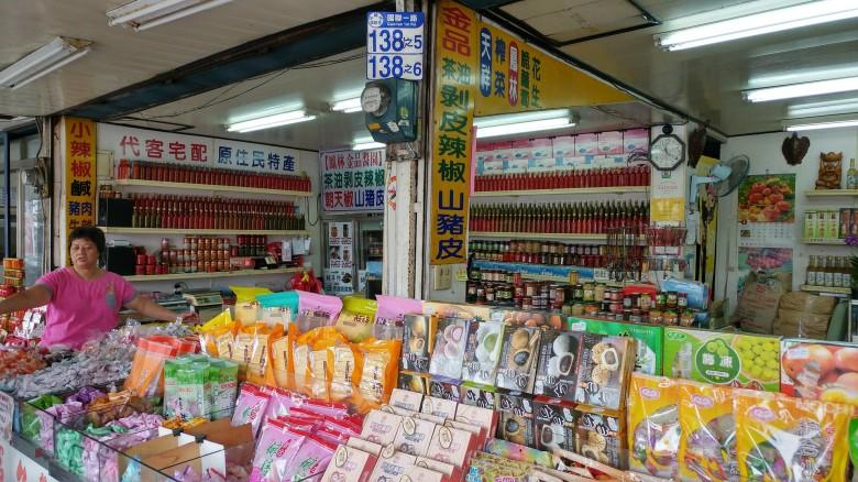 花蓮火車站附近的地方特產店