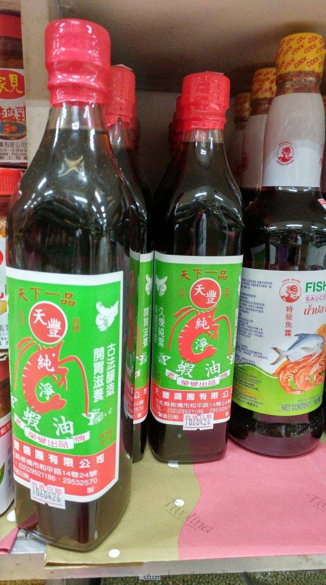 宜蘭 順發食品公司 天豐純淨蝦油