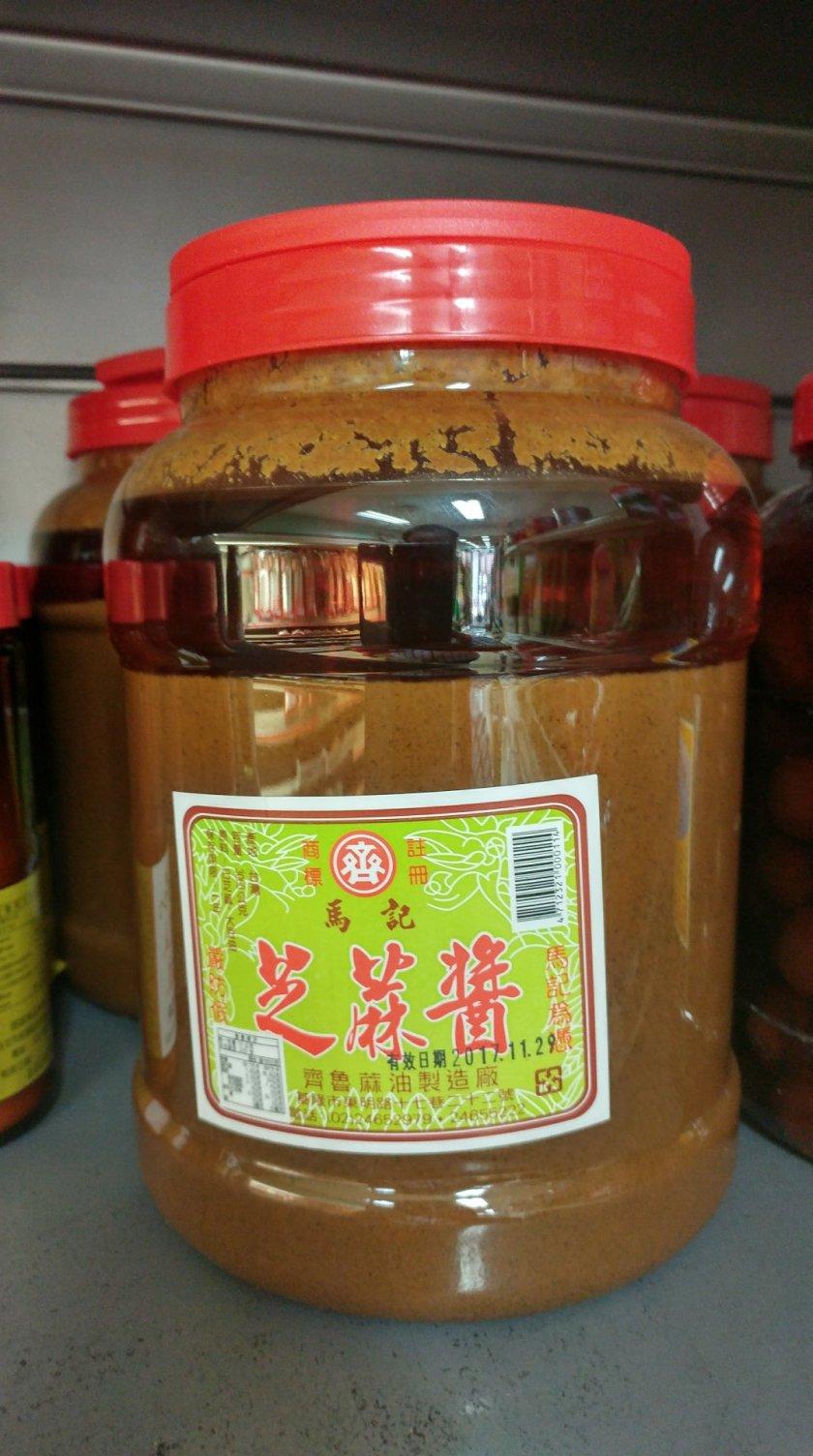 宜蘭 順發食品公司  馬記芝麻醬