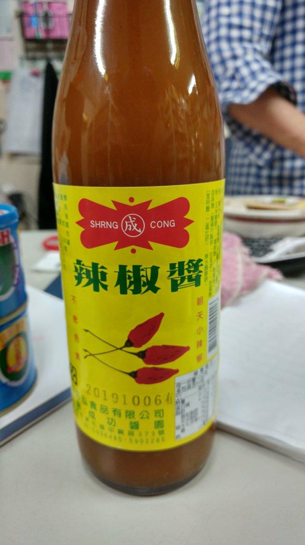 成功朝天小辣椒辣椒醬