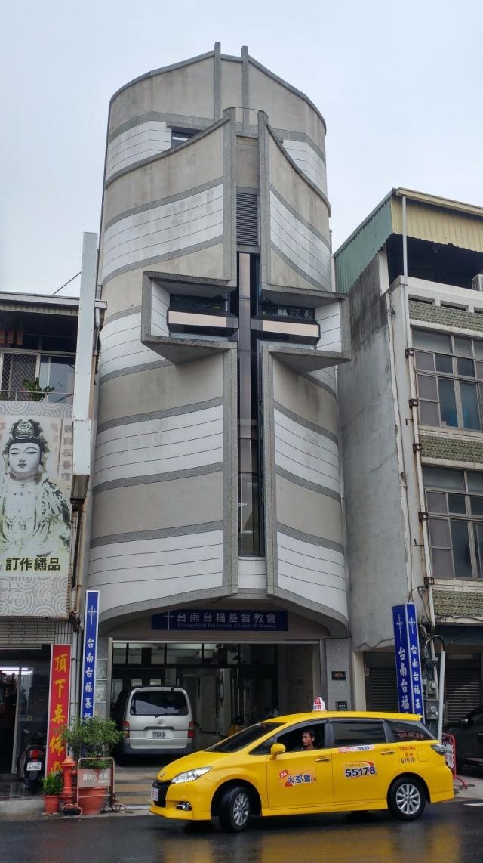台南台福基督教會