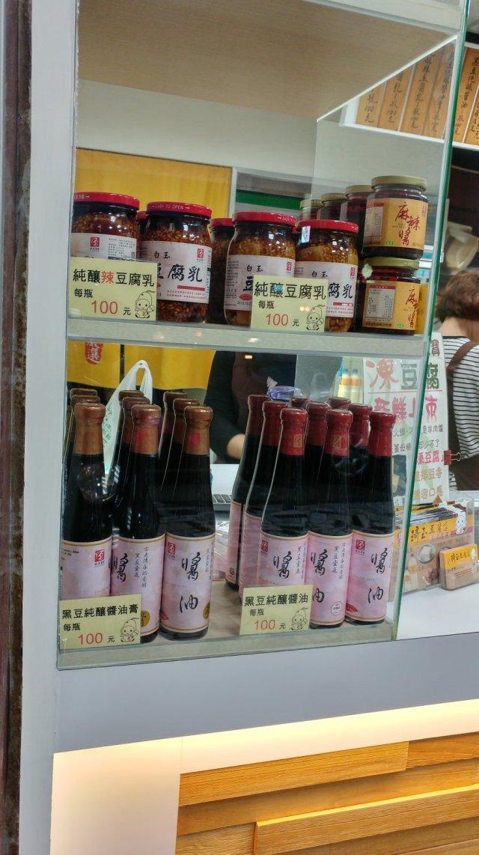 琦玉豆腐店