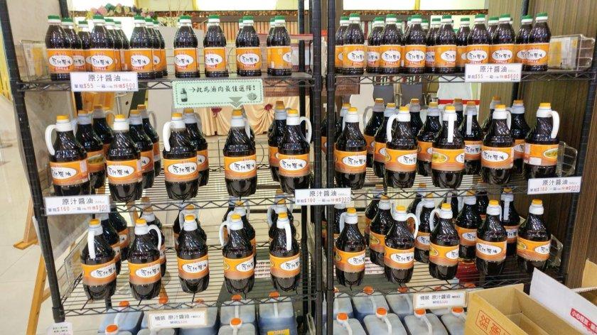 東成原汁醬油