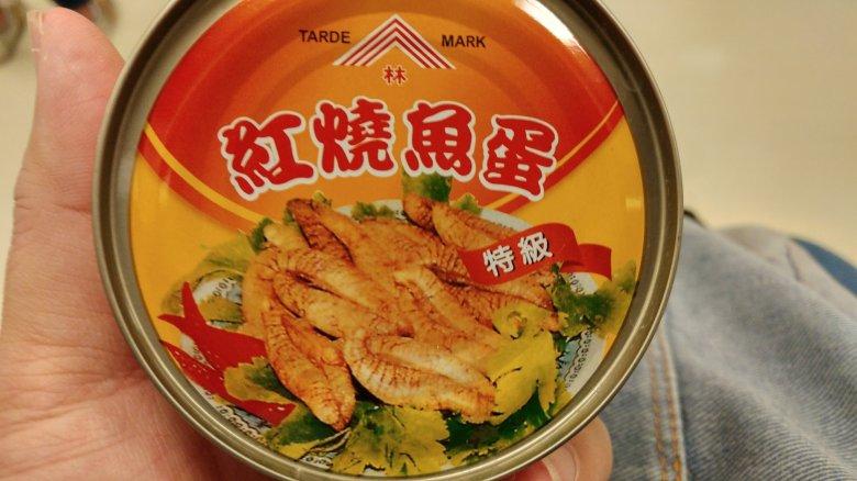 三林 紅燒魚蛋