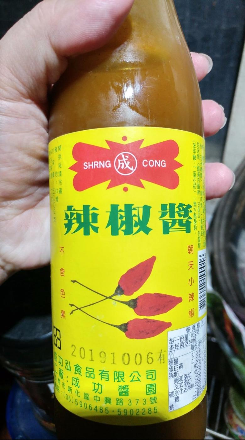 成功 白辣椒醬