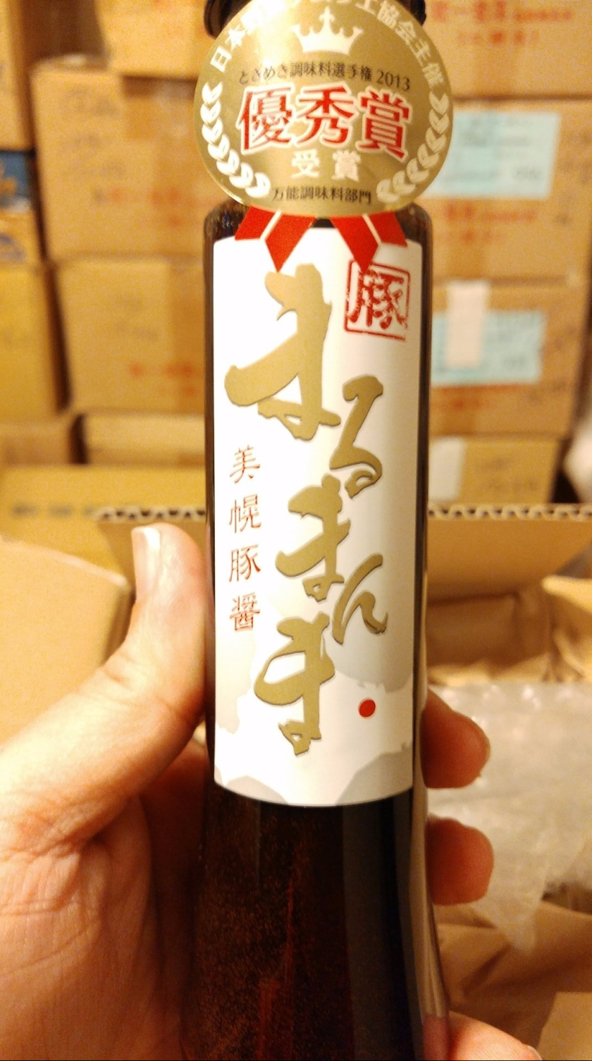 美幌豚醤油「まるまんま」