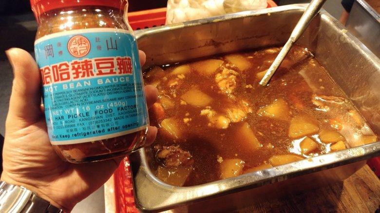 哈哈辣瓣醬 跟牛肉湯