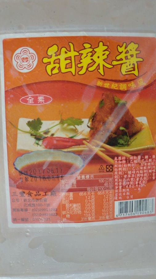 三豐甜辣醬