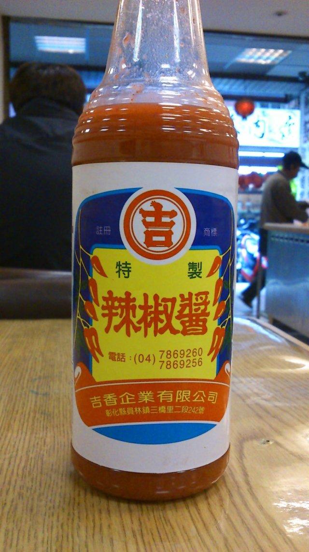 丸吉辣椒醬 (2)
