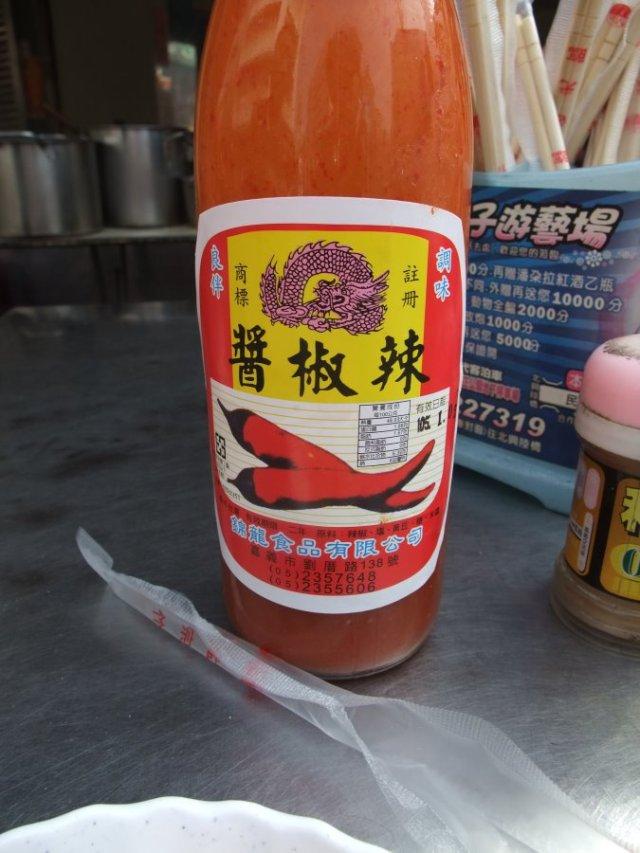 嘉義西市米糕跟錦龍辣椒醬 (2)