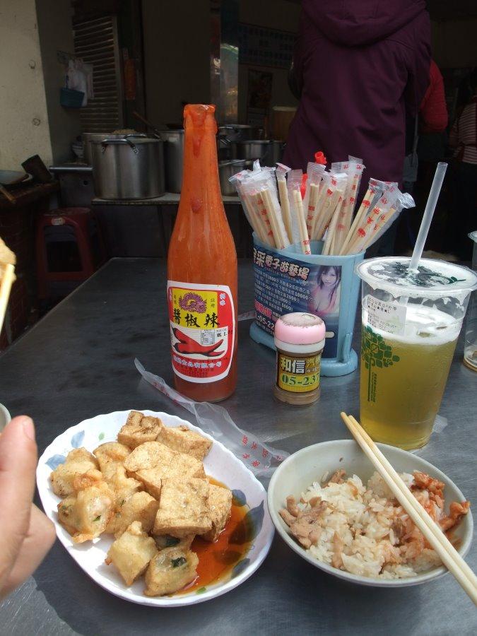 嘉義西市米糕跟錦龍辣椒醬