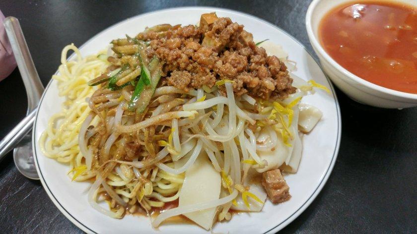 新店台南二空涼麵