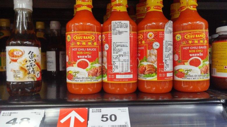 越南厚生上等辣椒醬