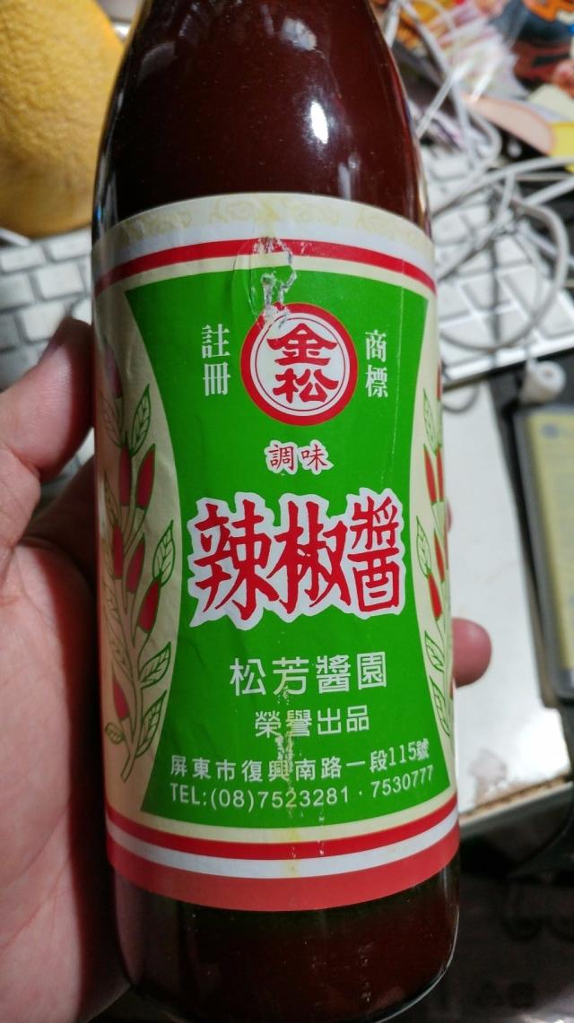 金松調味辣椒醬