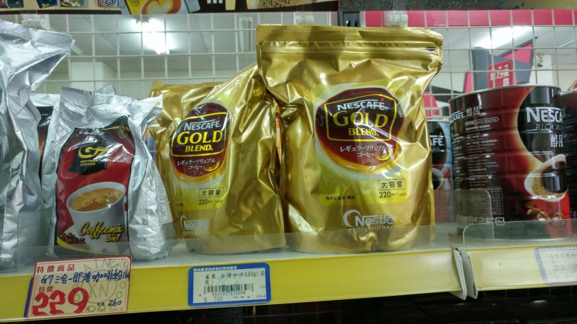 雀巢金牌咖啡粉