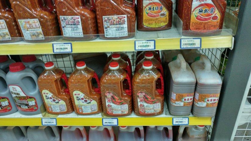 台南的豆瓣醬、辣椒醬