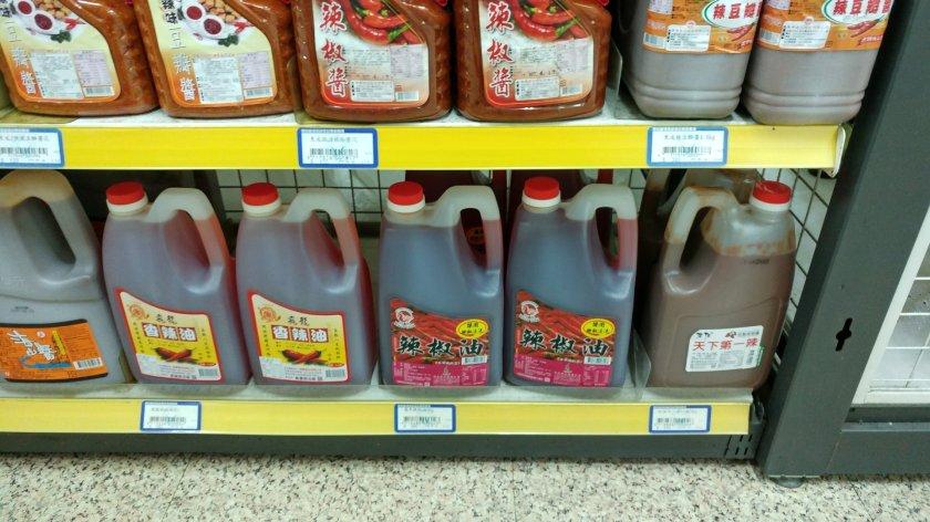 開南辣椒醬