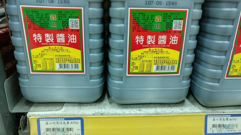 鑫山:台南一般小販的最愛